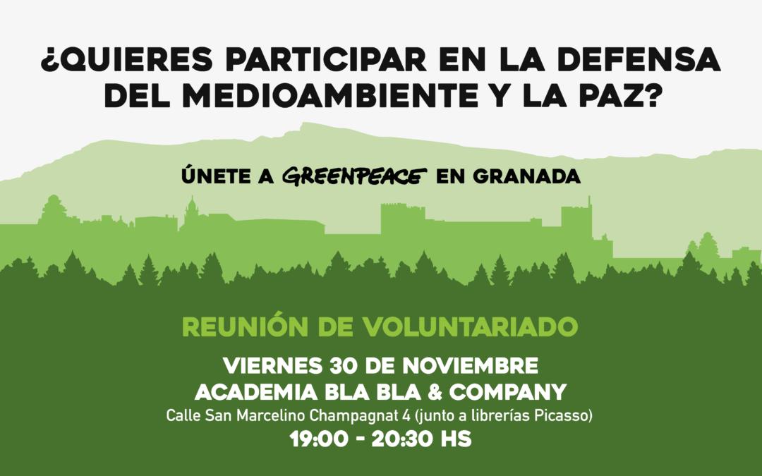 Greenpeace Granada